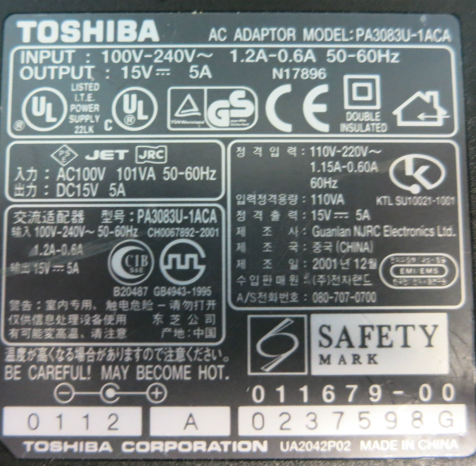 Toshiba PA3083U 1ACA Laptop Charger 75 Watts AC Power Adapter 15 Volts 5 Amps